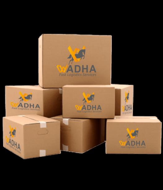https://wadha.sa/wp-content/uploads/2020/08/Boxes.png